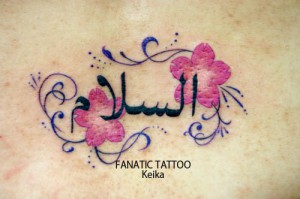 Cherryblossom Tattoo アラビア文字と桜のタトゥー/Keika_FanaticTattoo