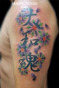 漢字と桜の刺青 Kanji&Cherryblossom Tattoo/Keika_FanaticTattoo