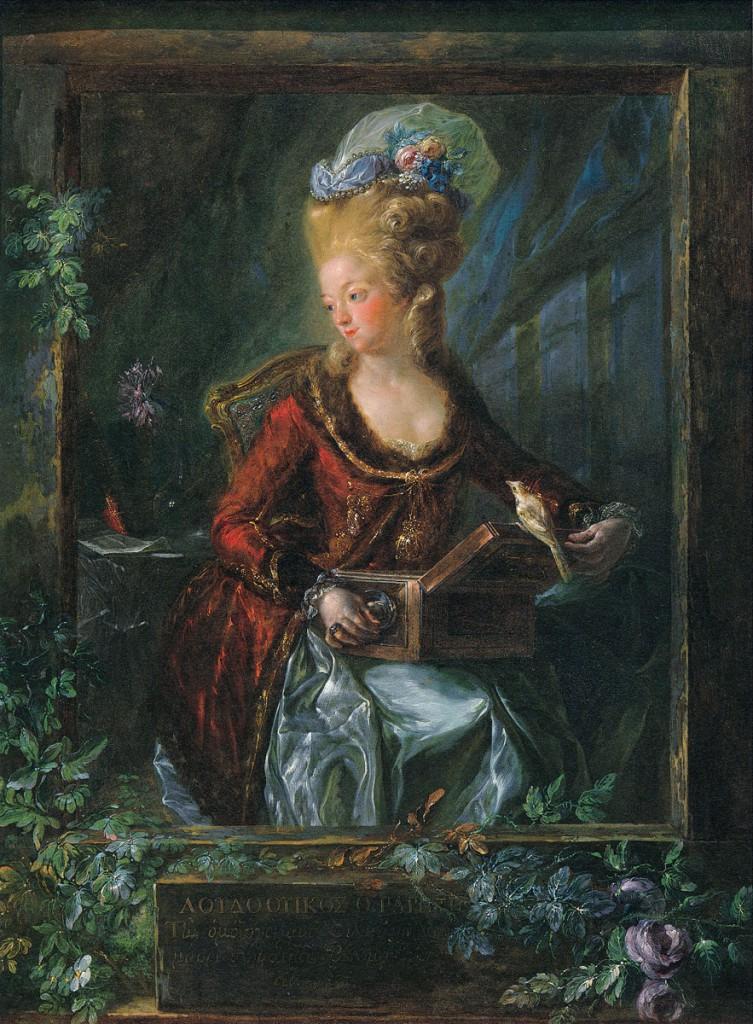 ルイス・パレート・イ・アルカーサル  『画家の妻、マリア・デ・ラス・ニエベス・ミカエラ・フルディニエ』
