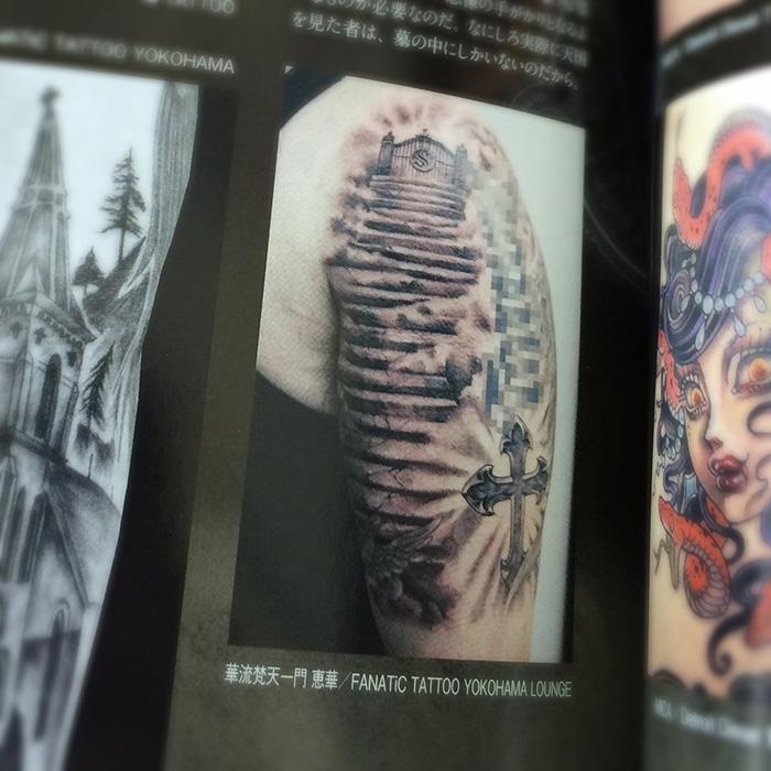 タトゥー・刺青雑誌「TATTOO TRIBAL Vol.64」彫師恵華の作品掲載