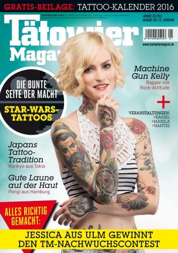 ドイツのタトゥー・刺青雑誌に彫師恵華の作品掲載