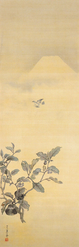 田崎草雲  端夢(富士・鷹・茄子)