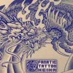 龍の刺青のデザイン Dragon Tattoo Design /Keika_FanaticTattoo