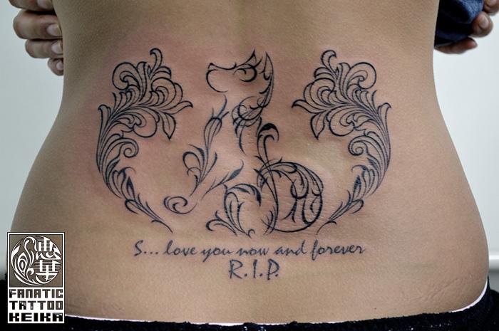 犬・トライバル・動物・模様・腰・Dog・Animal・Tribal tattoo