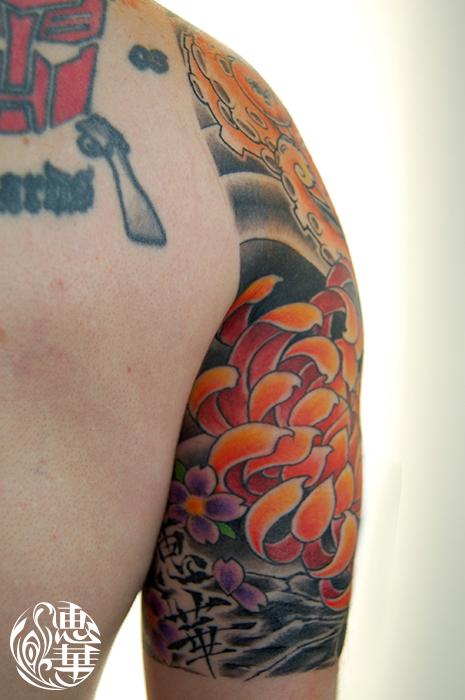 タコと菊の和彫り刺青, Octopus,chrysanthemum,Tattoo,刺青・タトゥースタジオ 女性彫師 恵華-Keika-