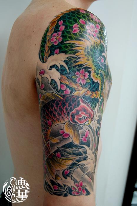 龍に鯉、髑髏の和彫り刺青,Dragon,Koi fish,Skull,Tattoo,刺青・タトゥースタジオ 女性彫師 恵華-Keika-