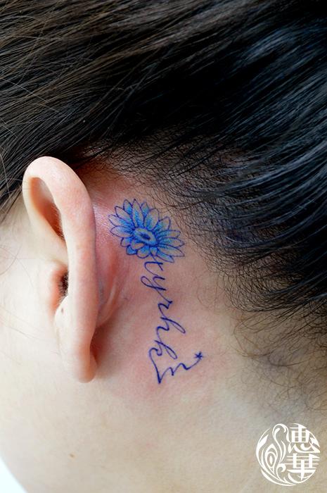 花とレターのワンポイントタトゥー Flower, Letter,Small Tattoo,刺青・タトゥースタジオ 女性彫師 恵華-Keika-