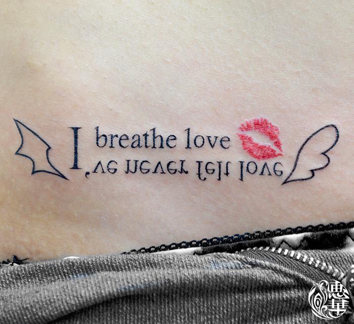 レターとワンポイントのタトゥー Letter,Small Tattoo,刺青・タトゥースタジオ 女性彫師 恵華-Keika-