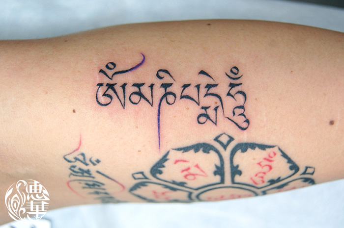 サンスクリット語レターのタトゥー,Sanskrit,Letter Tattoo,刺青・タトゥースタジオ 女性彫師 恵華-Keika-