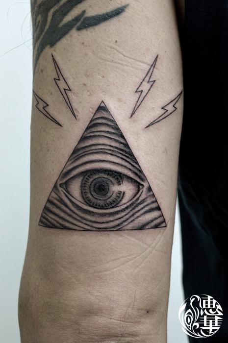 プロビデンスの目タトゥー,Eye of Providence,Tattoo,刺青・タトゥースタジオ 女性彫師 恵華-Keika-