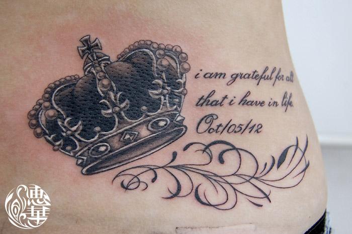 クラウンレターのタトゥー,Crown,Letter,Tattoo,刺青・タトゥースタジオ 女性彫師 恵華-Keika-