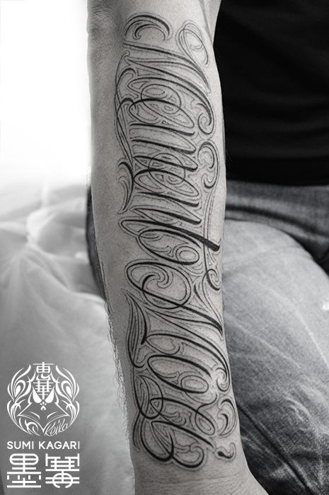 チカーノ風レターのタトゥー,Letter,タトゥー,刺青,Tattoo,刺青,タトゥースタジオ,女性彫師,彫師,恵華,Keika