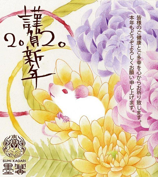 タトゥー,刺青,Tattoo,刺青,タトゥースタジオ,女性彫師,彫師,恵華,Keika