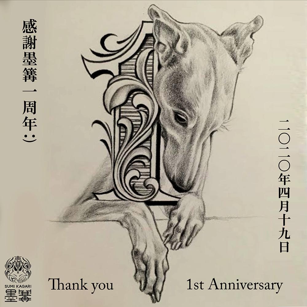 ,Tattoo,刺青,タトゥースタジオ,女性彫師,恵華,Keika